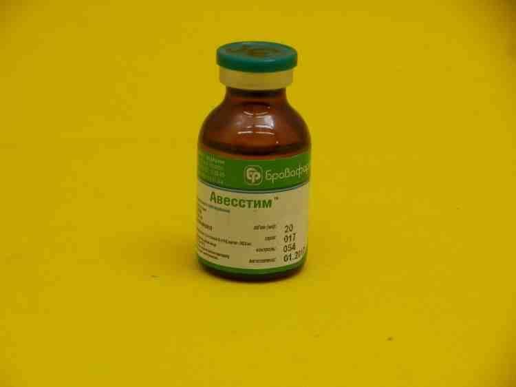 Авесстим, средство для повышения  резистентности