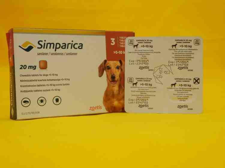 Симпарика Simparika жевательные таблетки для собак