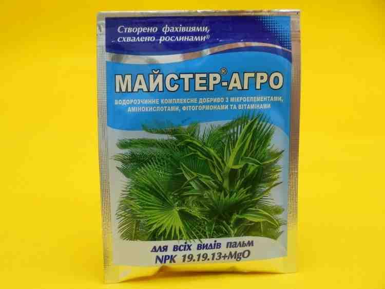 Мастер-Агро, комплексное удобрение для всех видов пальм