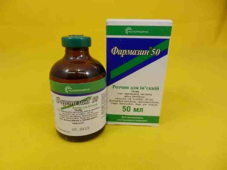 Фармазин, антибактериальный антибиотик,50мл
