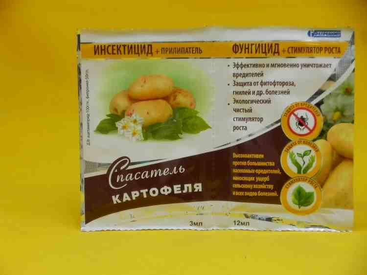 Спасатель картофеля 4в1