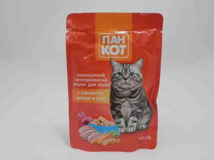 Пан Кот, влажный корм для кошек, паучи