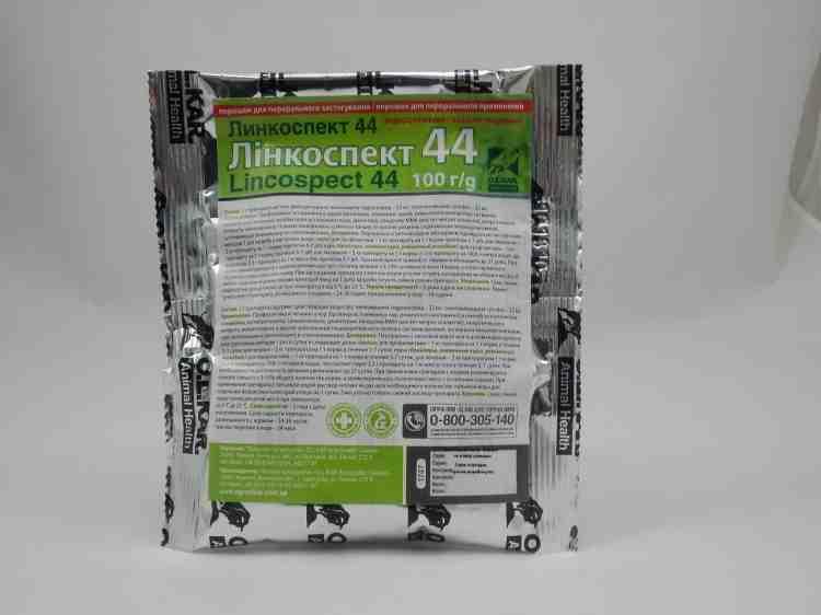 Антибактериальный препарат Линкоспект 44, 100 г