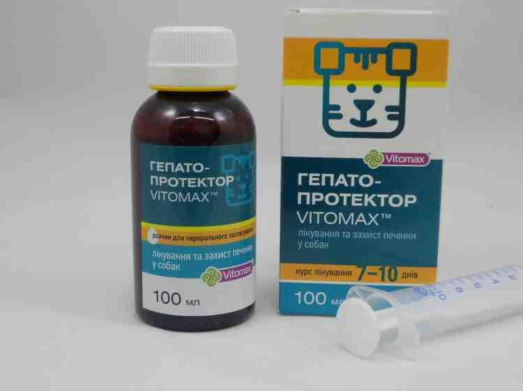 Препарат для лечения печени у собак Гепатопротектор Vitomax