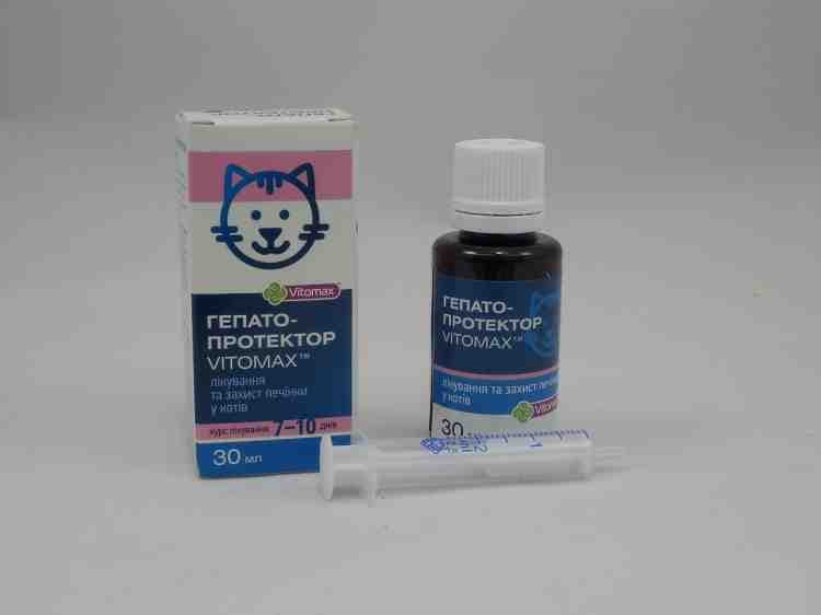 Препарат для лечения печени у кошек Гепатопротектор Vitomax - 30 мл