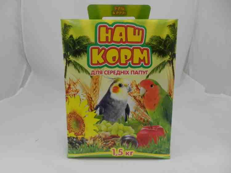 Корм для средних попугаев Наш Корм, 1,5 кг