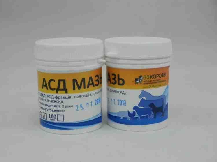 Мазь для лечения кожных заболеваний АСД