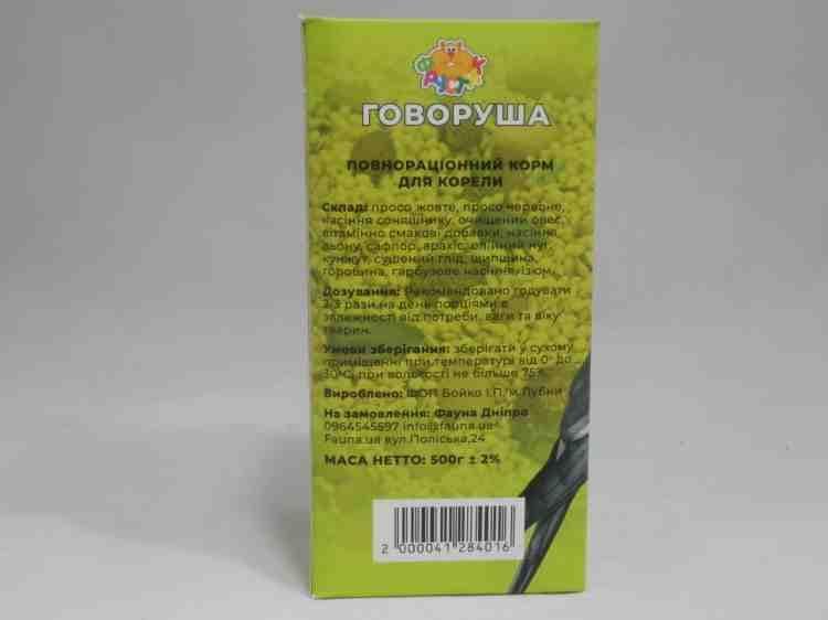 Корм для кореллы Говоруша - 500 г