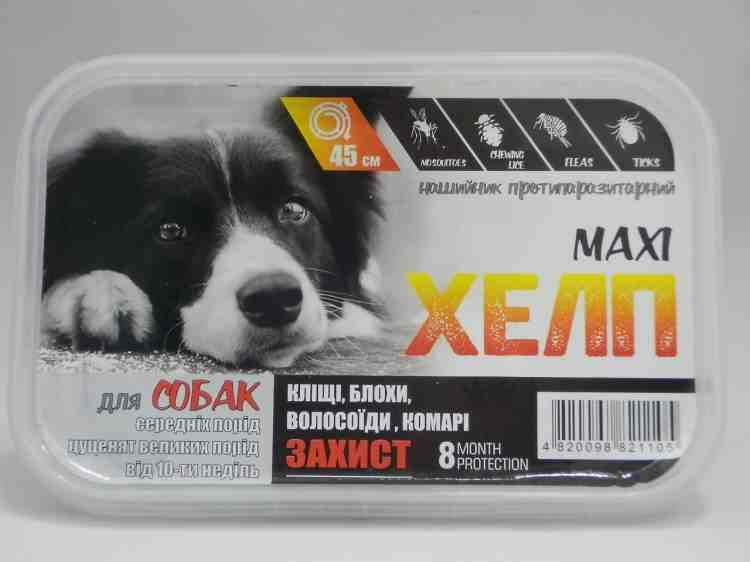Ошейник противопаразитарный  для собак Макси Хелп