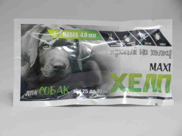 Капли противопаразитарные для собак Макси Хелп
