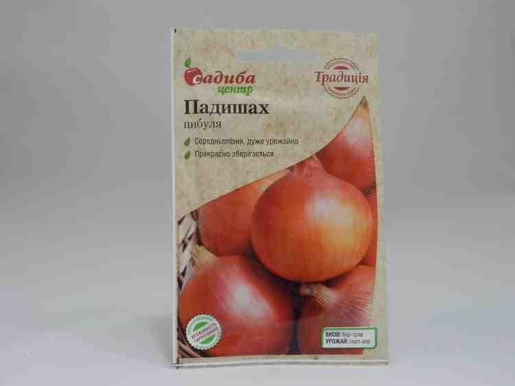 Семена лука  Падишах - 1 г