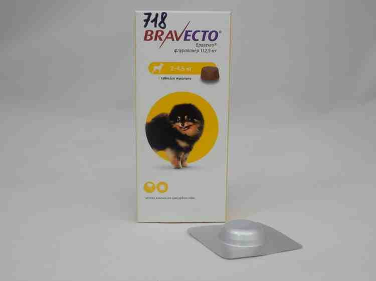 Бравекто, жевательные таблетки  для собак