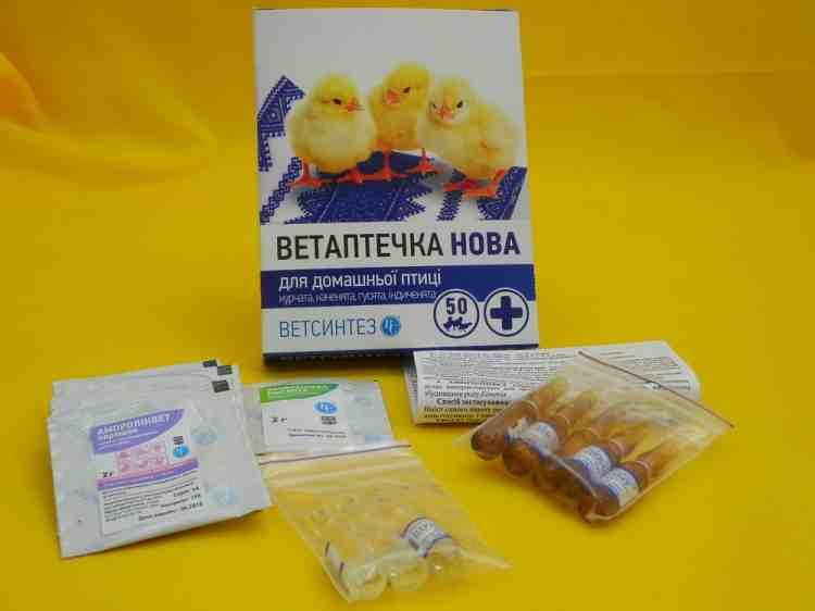 Ветаптечка Новая для цыплят, утят, гусят, индюшат