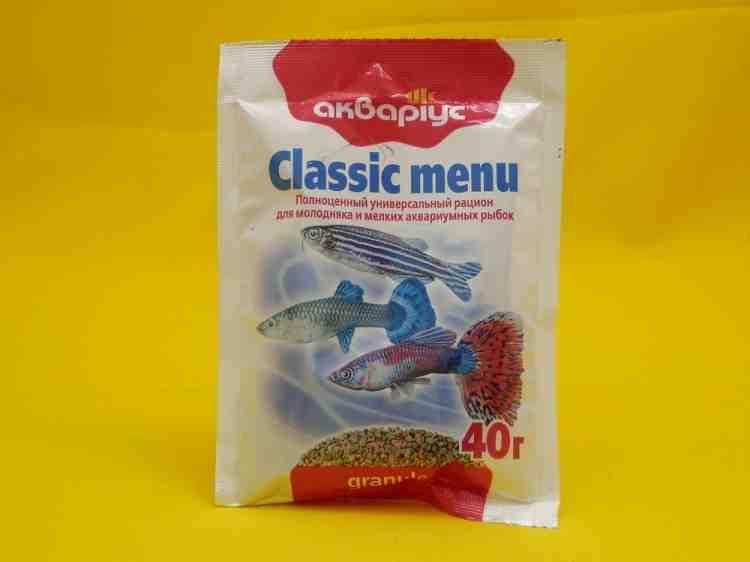 Аквариус, корм для молодняка и мелких аквариумных рыб, гранулы