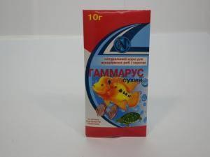 Гаммарус - натуральный корм для аквариумных рыб и черепах, 1 пакет - 10 г