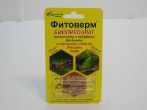 Фитоверм, инсектицид