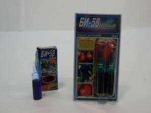 БИ - 58 новый,против вредителей растений