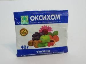 Оксихом, фунгицид контактно-системного действия, 1 пакет - 40 г