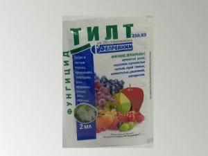 Тилт КЭ, средство для борьбы с болезнями листьев и стеблей, 1 ампула - 2 мл