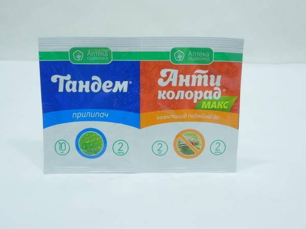Антиколорад Макс + Тандем инсектицид