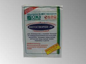 Фитоспорин -М, паста для защита растений