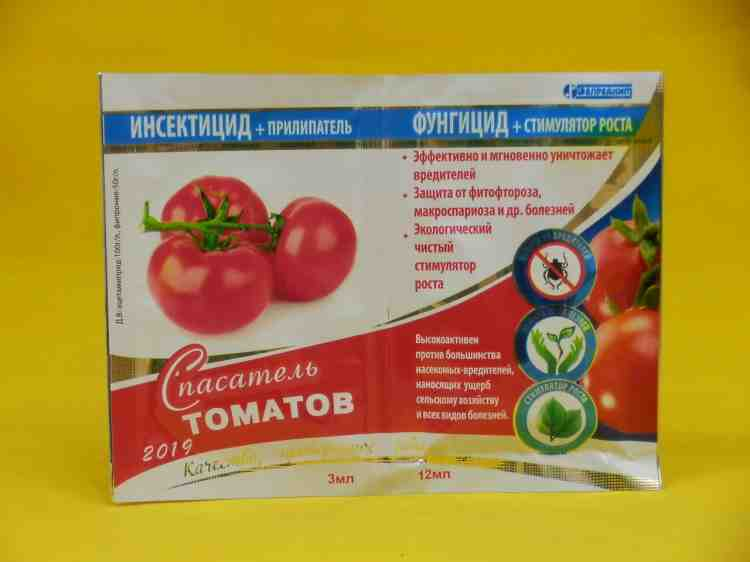 Спасатель томатов, 3+2 мл