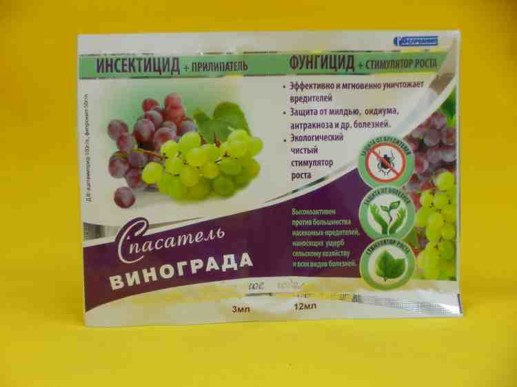 Спасатель винограда, 4 в 1