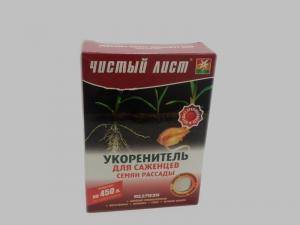 Укоренитель для саженцев, семян и рассады Чистый лист