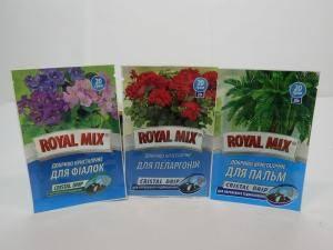 Роял Микс (Royal Mix), кристаллическое удобрение для фиалок, 1 пакетик - 20 г