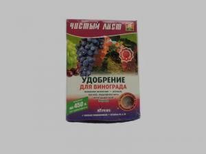 Чистый лист удобрение для винограда