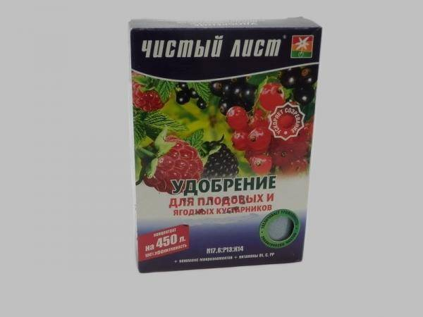 Чистый лист, удобрение для плодовых и ягодных кустарников 1 пачка 300 г