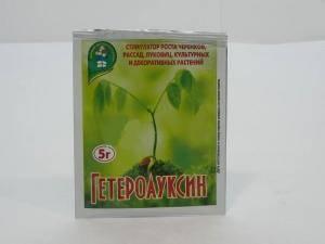 Гетероауксин, стимулятор роста, 1 пакетик - 5 г