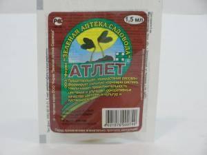Атлет, регулятор роста