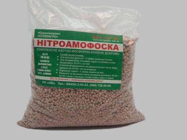 Нитроаммофоска, комплексное азотно-фосфорно-калиевое удобрение