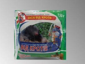 Щелкунчик, средство защиты от кротов