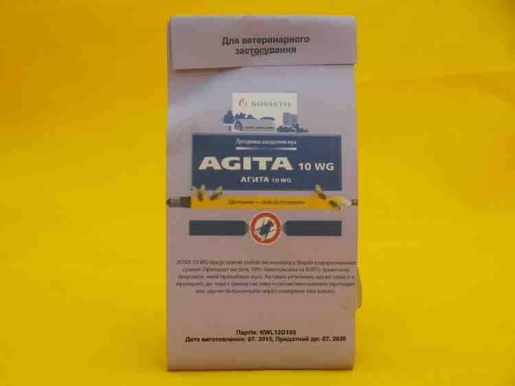 Агита  10 WG, средство для борьбы с мухами