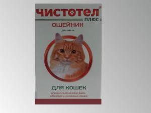 Ошейник Чистотел Плюс для кошек