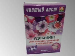 Чистый лист - удобрение для петуний, сурфиний и пеларгоний