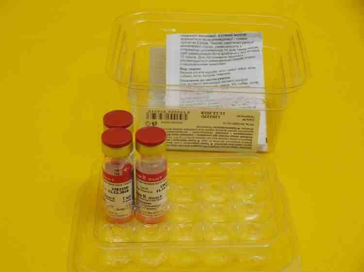 Биокан R (Biocan R) Для иммунизации животных от бешенства
