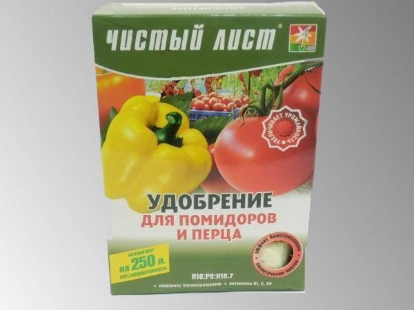 Чистый лист удобрение для помидоров и перца