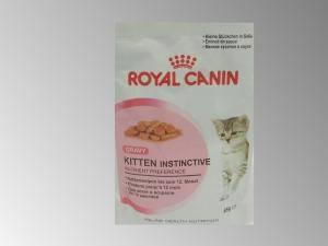 Влажный корм для котят и беременных кошек Royal Canin Kitten Instinctive в желе 85 г