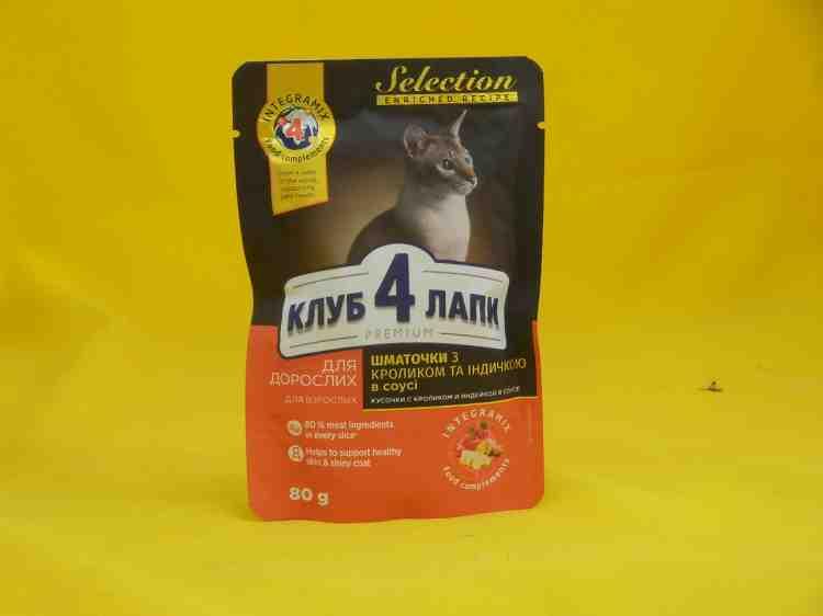Влажный корм для кошек Клуб 4 Лапы (пауч) 100 г